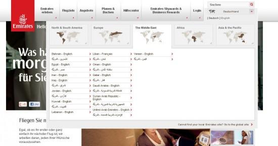 Landes- und Sprachauswahl bei Emirates
