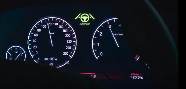 Das Icon zeigt im Kombi-Display den Fahrmodus an.